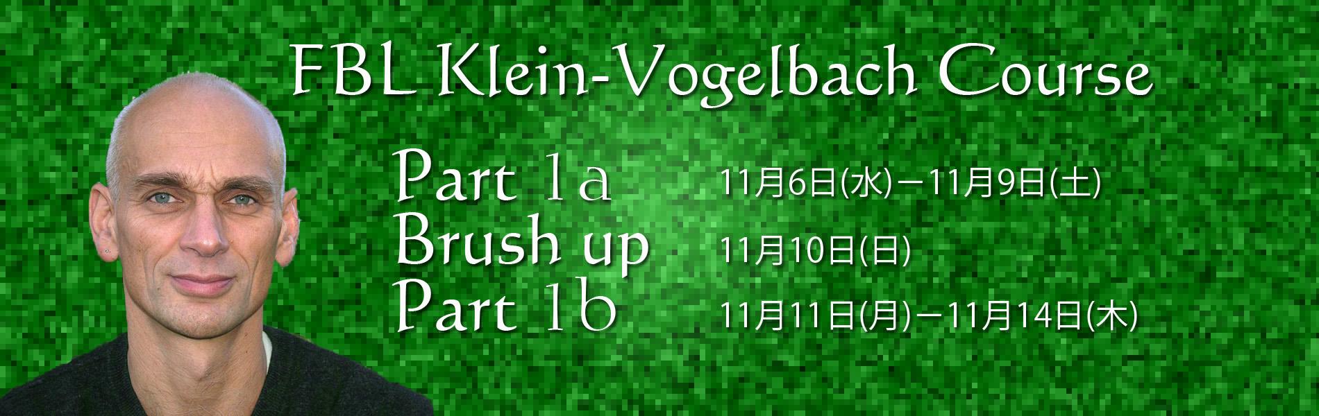 FBL Klein-Vogelbach course